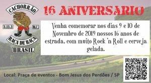 16 Aniversário - Cachorrão Moto Clube @ Praça Manoel Vicente da Costa Junior